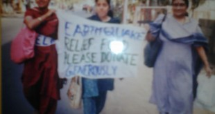 Bhuj Earthquake Relief