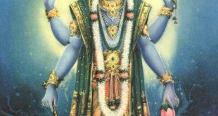 Standing Vishnu